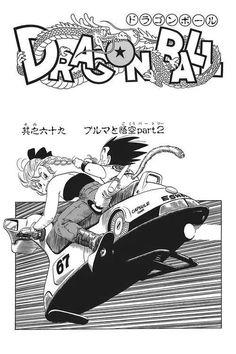 Goku and Bulma Goku And Bulma, Son Goku, Dbz Manga, Manga Art, Dragon Ball Z, Character Art, Character Design, Animated Dragon, Manga Anime