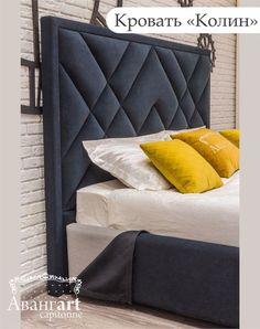 Bedroom Closet Design, Bedroom Furniture Design, Master Bedroom Design, Bed Furniture, Modern Bedroom, Bed Headboard Design, Headboards For Beds, Bed Back Design, Double Bed Designs