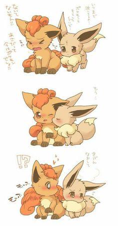 Vulpix and Eevee Chibi Pokemon, Pokemon Eevee Evolutions, Pokemon Go, Pokemon Fusion, Pokemon Ships, Pokemon Comics, Pokemon Memes, Pokemon Fan Art, Kawaii Drawings
