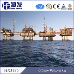 """HXJ135 OFFSHORE workover rig ,made in China !"""