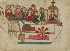 Arts of the Islamic World | Folio from an Automata by al-Jazari (A.D. 1206); A Musical Toy in the form of a boat | Early 14th century (1315) | Copied by Farrukh ibn Abd al-Latif | Opaque watercolor, ink and gold on paper | Syria