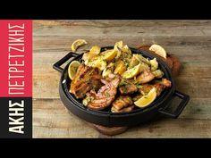 Πανσέτα   Άκης Πετρετζίκης - YouTube Honey Sauce, Greek Recipes, Kung Pao Chicken, Paella, Baked Potato, Potato Salad, Mustard, Sausage, Salads