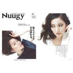 KAORI'WS が手掛けました、安藤裕子さんのNuugy 表紙と中ページです。  Hair&make up by KAORI'WS. #kaoriws #安藤裕子 #nuugy #magazine #hairmake #photo #makeup #artist #creator