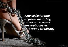 Greek Quotes, Wise Quotes, Motivational Quotes, Picture Quotes, Relentless, Cool Words, Wisdom, Irene, Inspire
