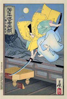 Minamoto no Yoshiie, por Tsukioka Yoshitoshi.