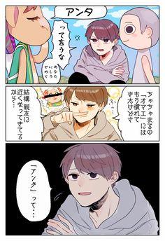 Anime, Animal Crossing, Twitter, Youtube, Dibujo, Cartoon Movies, Anime Music, Animation, Youtubers