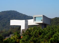 Virginia Duran Blog- Amazing Museums- Nanjing Sifang- Steven Holl- exterior