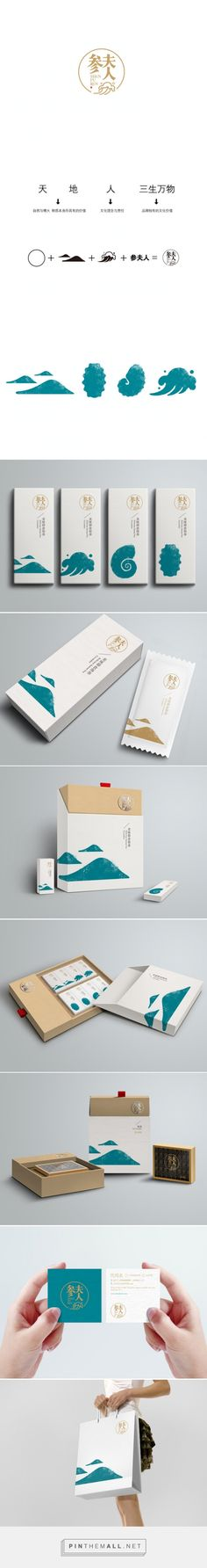 Shen Fu Ren #Ginseng Products #packaging by Lan Sesh - http://www.packagingoftheworld.com/2015/01/shen-fu-ren-ginseng-products.html
