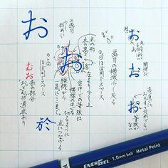 細かすぎて見えん。 . . #見えんてか書けん #字がちっさ #字#書#書道#ペン習字#ペン字#ボールペン #ボールペン字#ボールペン字講座#硬筆 #筆#筆記用具#手書きツイート#手書きツイートしてる人と繋がりたい#文字#美文字 #calligraphy#Japanesecalligraphy