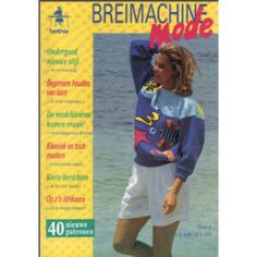 Brother Breimachine Mode 03 Magazine - Breimachine - Patterns and Magazines - Brother-KnitKing