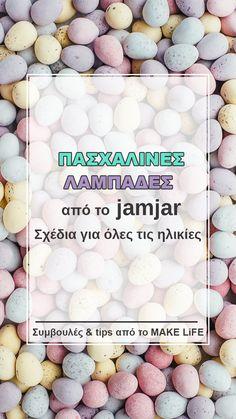 Πασχαλινές λαμπάδες από το jamjar. Σχέδια για όλες τις ηλικίες