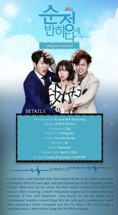 Falling for Innocence (aka Beating Again) Episode 16 - Watch Full Episodes Free - Korea - TV Shows - Viki