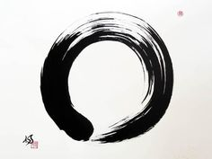 The Enso symbol means circle in Japanese. It is a spiritual symbol that has a very deep meaning, especially Zen Buddhists represents all, and the true nature of existence, the circle is ourselves. His circle is not closed in itself, but on the contrary, is open to the infinity.