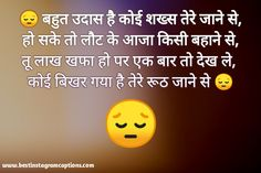 Sorry Shayari In Hindi and Maafi Shayari or Sorry Sms Images for Girlfriend / Boyfriend and Husband / Wife. we are adding best Sorry Shayari and Sorry Sms or Maafi Shayari. Sorry Shayari In Hindi, I Am Sorry, Text Posts, Im Sorry, I'm Sorry