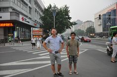 Street in Weihai   http://www.beneaththetreeintl.com/