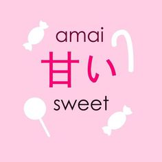 Image de sweet and japanese Cute Japanese Words, Learn Japanese Words, Japanese Quotes, Japanese Phrases, Study Japanese, Japanese Kanji, Japanese Culture, Learning Japanese, Learn Chinese