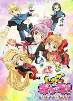 Shugo Chara. This one is so cuuute! <3 I started it when I was younger and thought it was super weird but seeing it again I really like it!