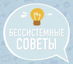 Автор собрал в книге опыт и решения, к которым пришел за время работы. Мне бы хотелось поделиться только несколькими, на мой взгляд, более ценными. Но это не умоляет ценность других, ведь может они будут важны вам. В любом случае, вот  ссылка на официальную страницу книги на лайфхакере http://aa.lifehacker.ru/