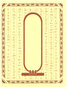 Junior Girl Scout Playing the Past badge. Learn about Egypt. Make your own cartouche! Ancient Egypt Hieroglyphics, Ancient Civilizations, Ancient Egypt For Kids, Ancient Art, Tapestry Of Grace, Egyptian Party, World Thinking Day, Egypt Art, Middle School Art