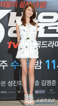 Sooyoung : 120829 The 3rd Hospital press conference
