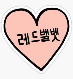 Red Velvet 레드벨벳 Hangul Heart Patch kpop Sticker
