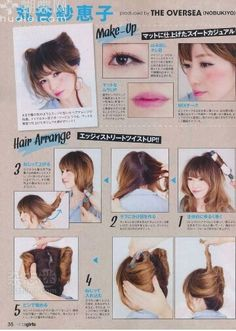 Cat ears style Japanese hairstyle um what! Kawaii Hairstyles, Pretty Hairstyles, Kawaii Hair Tutorial, Hair Arrange, Pinterest Hair, Hair Hacks, Hair Goals, Her Hair, Hair Inspiration