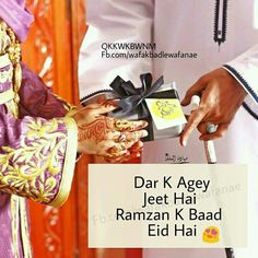 Yupp ..... Eid Mubarak Quotes, Mubarak Ramadan, Islamic Love Quotes, Muslim Quotes, Whatsapp Dp, Typed Quotes, Funny Quotes, Funny Memes, Eid Jokes