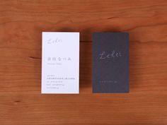 Lehti|京都のデザイン事務所・エコノシス デザイン事務所|グラフィックデザイン・ウェブデザインの制作