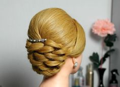 Bridal updo, Wedding prom hairstyles for long hair. Свадебная прическа н...