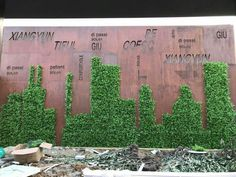 Application of SUNWING artificial hedge series products