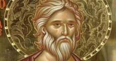 Η προσευχή του Ιούδα του Θαδδαίου που όταν τη λέτε με πίστη και ταπείνωση ποτέ μέχρι τώρα δεν απέτυχε. Ο Ιούδας ο Θαδδαίος δεν έχει καμία σχέση με τον Ιούδ