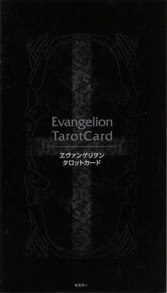 evangelion card