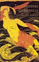 The Goddess Chronicle. Love this book! Feminine noir