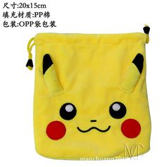 Anime Pocket Monster Pikachu Jewelry/Cell Phone Drawstring Pouch/Wedding Party Gift Bag (DRAPH_22)
