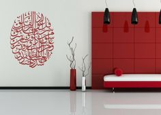Cheap decoration art, Buy Quality stickers home decor directly from China wall sticker Suppliers: New Arabic calligraphy islamic writing muslim decal mural wall sticker home decor art Wall Stickers Home Decor, Wall Decor, Middle Eastern Decor, Islamic Decor, Islamic Art Calligraphy, Beautiful Calligraphy, Contemporary Interior Design, Modern Design, Arabic Art