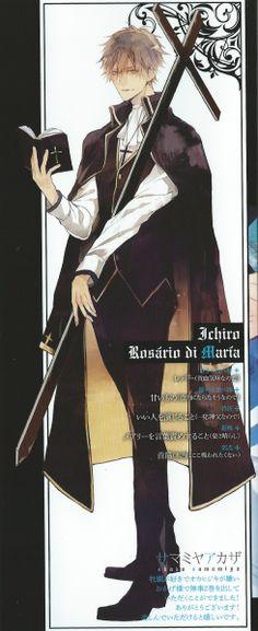 Maria <3 Manga Anime, Anime Art, Shounen Ai, Bloody Mary, Otaku, Opera, Japanese, Artwork, Cute