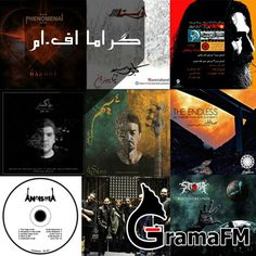 episod 123 gramafm the best iranian rock music Alan Freed, Sound Of Thunder, Iranian, Pink Floyd, Talk To Me, Rock Music, Neon, Movie Posters, Rock