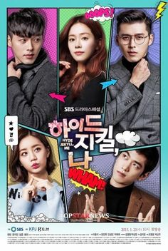 Dual Style Posters for Hyde, Jekyll, Me Finally Deliver Much Needed Creative Sizzle | A Koala's Playground