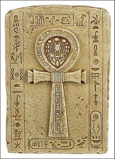 Kemet. Ankh The ankh, or Egyptian cross, is an ancient symbol which is believed to symbolize eternal life and to bring protection to the bearer.