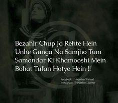 Khamoshi samandar se gahri or tofaano ko sametey hue hoti h