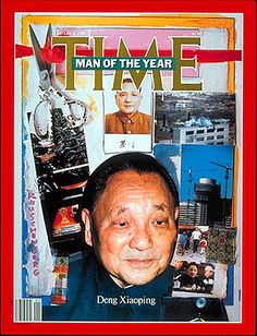 1985: Time magazine's Man of the Year — Deng Xiaoping, Leader of the Communist Party of China