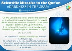 Darkness in the seas (Scientific Miracles in the Qur'an)