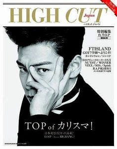 TOP - High Cut Japan - Oct2014 - 01.jpg