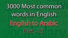English to Arabic| 1001-1050 Most Common Words in English | Words Starti...