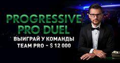 Poker Grant