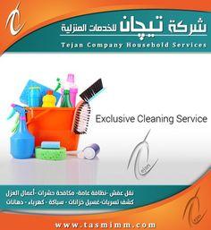 شركة تنظيف بالدمام وتنظيف بالخبر http://tasmimm.com/%D8%B4%D8%B1%D9%83%D8%A9-%D8%AA%D9%86%D8%B8%D9%8A%D9%81-%D8%A8%D8%A7%D9%84%D8%AF%D9%85%D8%A7%D9%85/