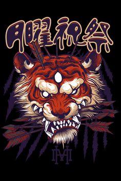Shirt Projects Vol. 7 on Behance Tiger Illustration, Fantasy Kunst, Fantasy Art, Japanese Tiger Tattoo, Arte Cyberpunk, Grafik Design, Art Logo, Aesthetic Art, Japanese Art