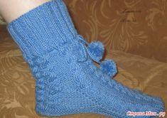 Вязаные носки на войлочной подошве Уютные