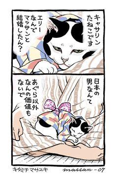 北道正幸 @kitamichi  ·  10月21日 うわきちゃうで。#マッサン絵 #マッサン絵展示用