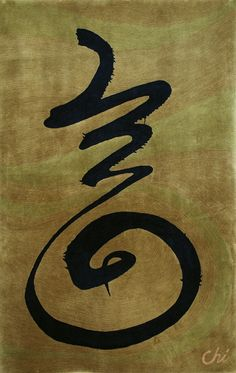 "Zen symbol for ""Chi,"" which in Chinese means ""that which gives life,"" or ""prana"" in India."